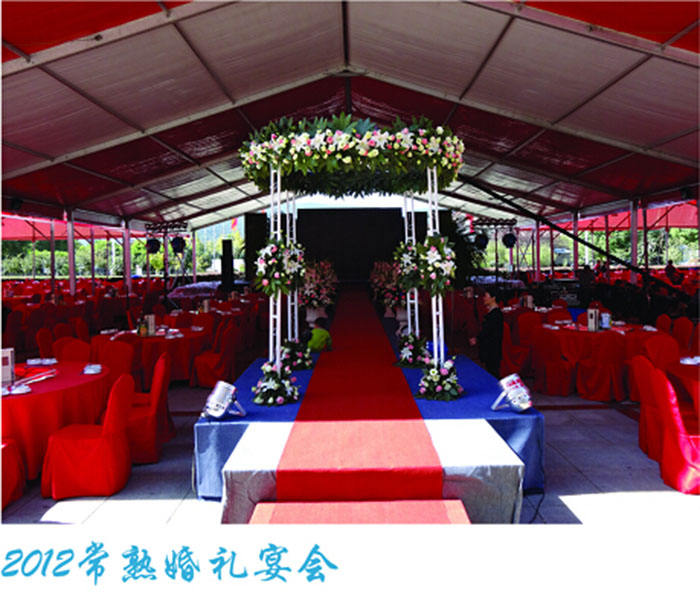 2012 CHANGSHU Wedding Party Event Tent