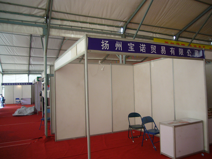 Booth Show Tent